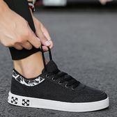 夏季韓版潮流男鞋子帆布潮布鞋透氣學生板鞋 可可鞋櫃