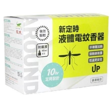 新鱷魚 定時液體電蚊香器液組合 (附藥液45ml*1瓶) (購潮8)