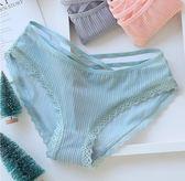 新年好禮 3條裝網紗內褲女蕾絲低腰火辣女士超薄性感無痕透明三角褲頭少女