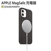 ▼【神腦貨 盒裝】Apple 原廠 MagSafe 充電器 15W 快充 磁吸 無線充電器 充電盤 iPhone SE 2020/AirPods Pro