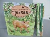 【書寶二手書T6/少年童書_PEC】小豬玩捉迷藏_布麗姬的秘密_莫莉的晚餐等_共6本合售