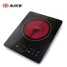 【尚朋堂】六段式微電腦觸控式電陶爐 (SR-259G)