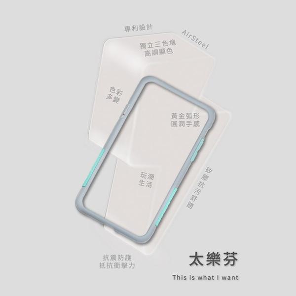 【妃航/免運】太樂芬 iPhone 12 6.1/6.7吋 撞色 ReNMD 堆疊 防摔/耐刮/抗汙 邊框/保護框