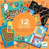 【DJECO 智荷】DJ05218 益智桌遊 - 12 in 1 經典遊戲盒 Classic box 4+