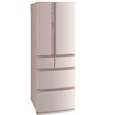 【MITSUBISHI 三菱】513L 日本原裝六門變頻電冰箱 絹絲杏 MR-RX51E-F-C (送基本安裝)
