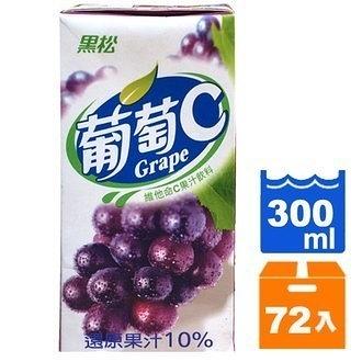 黑松葡萄C維他命C果汁飲料300ml(24入)x3箱【康鄰超市】