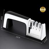 磨刀器 多功能廚房神器快速磨刀神器家用菜刀開刃