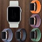 蘋果錶帶 L
