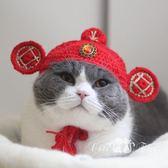 可愛貓樂園 寵物泰迪貓貓狗狗純手工毛線新年招財進寶財神帽子
