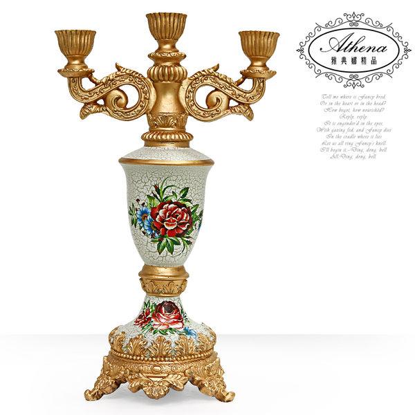 【雅典娜家飾】仿冰裂紋復古玫瑰三頭高腳燭台-EL03