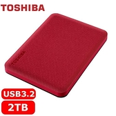 TOSHIBA Canvio Advance V10 2TB 外接式硬碟 紅