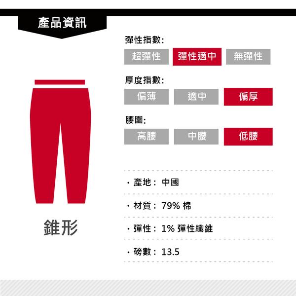 Levis 男款 上寬下窄 / 512 Taper 低腰修身窄管牛仔褲 / 橫向彈性延展 / 恆溫調節機能