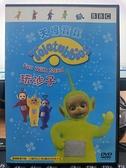 挖寶二手片-P03-128-正版DVD-動畫【天線寶寶:玩沙子】-BBC*國英語發音(直購價)