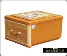 {{ 海中天休閒傢俱廣場 }} B-99  摩登時尚 抽屜整理箱系列 WJ-09 XL橡木抽屜整理箱