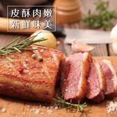 法式頂級櫻桃鴨胸1片組(260公克/片)
