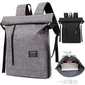 商務背包男士休閒後背包韓版學生書包旅行簡約流行潮15.6寸電腦包  一米陽光