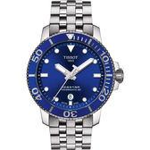 TISSOT 天梭 Seastar1000 海洋之星300m潛水機械錶-藍/43mm(T1204071104100)