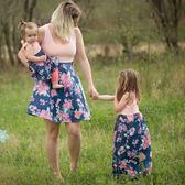 親子裝背心拼接碎花洋裝 (小孩為過膝中裙)  親子裝 大童 橘魔法 Baby magic 現貨 女童 沙灘裝