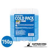 Captain Stag 鹿牌 抗菌冷媒 750g 保冷|保冰|露營|野餐|戶外 M9504
