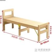 實木兒童拼接床摺疊床定制加寬床帶護欄定做加長側邊小床拼接大床  快意購物網