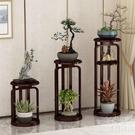 花架 新中式花架客廳落地式多層盆栽架吊蘭花架子室內簡約花幾臺置物架 快速出貨