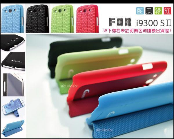 《 3C批發王 》(支架系列保護殼)SAMSUNG S3 (i9300) 手機保護殼 天然磁 不影響收訊 可吸附黑板、冰箱