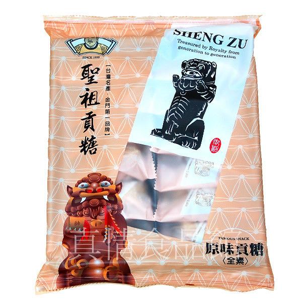 金門聖祖原味貢糖12入-傳承古法、手工精製~金門鄉土特產