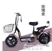 新款電動車成人48V電瓶代步小型女士電動自行車助力電單車igo   麥琪精品屋