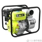 環洋2寸3 4寸汽油機水泵大型柴油抽水機農用灌溉魚塘本田款高壓泵  (橙子精品)