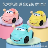 兒童馬桶坐便器男女寶寶小孩嬰兒幼兒便盆抽屜式小汽車加大號尿壺 NMS漾美眉韓衣