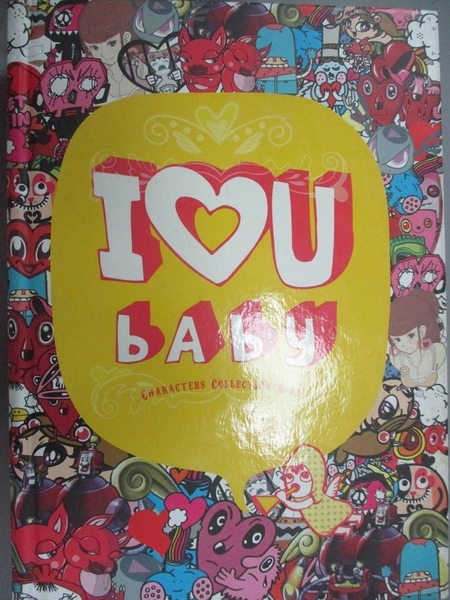【書寶二手書T7/設計_QLG】I Love u baby : characters collection book
