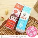 創意牛奶罐學生鉛筆袋 收納包