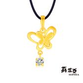蘇菲亞SOPHIA - G LOVER系列 蝶戀之二黃金項鍊