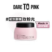 Pink 粉透肌潤白水凝霜 50ml
