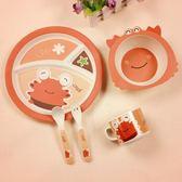 兒童竹纖維餐具套裝寶寶可愛動物分隔餐盤