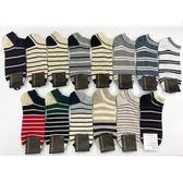 男襪 ~條紋隱形襪  船型襪  韓國襪子 短襪 裸襪