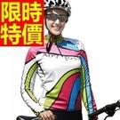 自行車衣 長袖 車褲套裝-透氣排汗吸濕限...