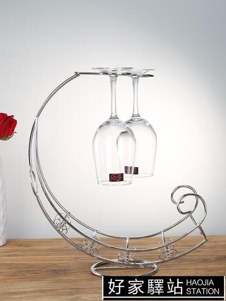 歐式創意擺件高腳杯架葡萄酒架酒瓶架簡約不銹鋼紅酒杯架倒掛家用