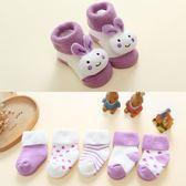嬰兒襪子 新生嬰兒兒襪子春秋冬季純棉加厚男女全棉寶寶襪0-1-3歲6-12個月 歐萊爾藝術館
