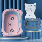 新生嬰兒洗澡盆寶寶折疊浴盆可坐躺兩用沐浴桶大號兒童洗澡桶家用 快速出貨