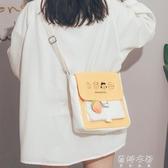 女帆布袋側背帆布包大容量帆布包包女2020新款日系可愛(全館免運)