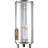 【南紡購物中心】喜特麗熱水器【JT-EH150D】50加侖立式標準型電熱水器