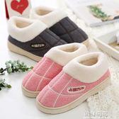 棉拖-家居鞋布冬季居家男女托鞋家用棉拖鞋室內棉拖厚底包跟棉鞋 依夏嚴選