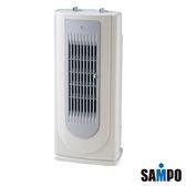 超下殺【聲寶SAMPO】 直立陶瓷式定時電暖器 HX-YB12P
