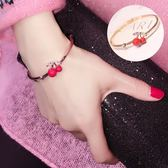 紅櫻桃手鐲水晶鉆夸張韓版手?日韓簡約個性甜美飾品手鐲女 一次元