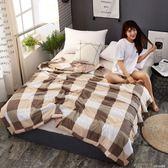 空調被 日式水洗棉全棉夏被空調被夏涼被可水洗簡約條紋單雙人夏天薄被子 igo 歐萊爾藝術館