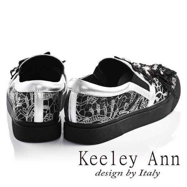 網路平台獨家6折★零碼出清★Keeley Ann歌劇魅影蕾絲花瓣真皮休閒鞋(銀色)