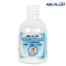 ARC-FLASH光觸媒─寵物專用洗衣添加劑 (250g) - 貓狗衣服防臭、抑制細菌增生