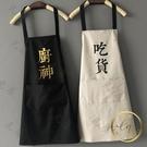 圍裙 家用廚房圍裙做飯防水防油日系女時尚工作夏季薄款男定制LOGO印字-限時折扣