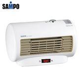 SAMPO聲寶二段式迷你陶瓷式電暖器 HX-FC06P